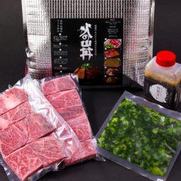 馬刺しの九州食肉産業イメージ写真